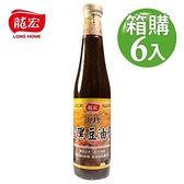 【南紡購物中心】【龍宏】御珍蒜蓉黑豆油膏 420mlX6入(箱購)
