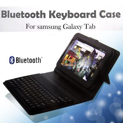 新貨上市 熱銷歐美~三星 Samsung Galaxy Tab P1000 P1010 無限機 專用鍵盤/保護套/ 黑色☆特價免運☆