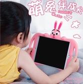 iPad 保護套air3 可愛 mini2 兒童4 防摔5 硅膠6 蘋果電腦平板殼軟卡通古梵希