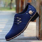 男鞋子韓版尖頭鞋英倫商務正裝皮鞋網布透氣休閒鞋理發型師鞋 野外之家