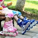 直排輪 溜冰鞋兒童初學者全套裝旱冰輪滑鞋男童女小孩中大童可調節溜冰鞋【快速出貨八折下殺】