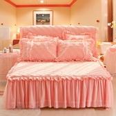 限定款床罩150cmx200公分床裙正韓公主床罩床裙式單件蕾絲花邊床單保護套床套夏天