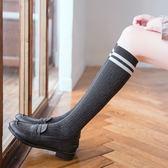 618好康鉅惠學院風學生中襪小腿襪長幫加長高幫堆堆襪