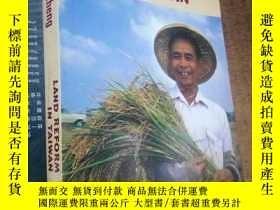 二手書博民逛書店LAND罕見REFORM IN TAIWANY160831