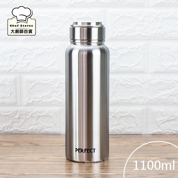 理想牌316陶瓷保溫杯1100ml大口徑保冷保溫瓶-大廚師百貨