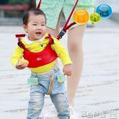 學步帶 嬰兒學步帶四季通用嬰幼兒童寶寶安全學走路防摔防勒小孩夏季透氣 寶貝計畫