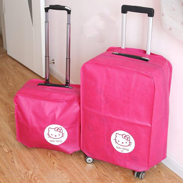 【NG】行李箱防塵套▲Hello Kitty加厚無紡布拉桿行李箱防潮 防塵 防刮 耐磨保護套(8/30)