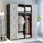 衣櫃 簡易組裝現代簡約出租房臥室家用掛收納櫃子塑料儲物櫃布衣櫥【幸福小屋】
