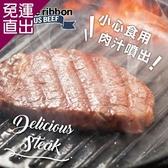 勝崎生鮮 特選美國藍帶嫩肩牛排3片組 (150公克±10%/1片)【免運直出】