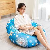 懶人沙發單人創意豆袋榻榻米可拆洗客廳臥室小戶型椅子可愛女孩  ATF 『極有家』