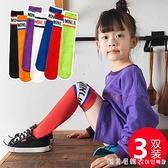 兒童中筒襪女童長筒襪過膝蓋春秋薄款純棉半高筒襪洋氣寶寶長襪子 美眉新品