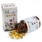 台灣鱸鰻油(美第富生技)