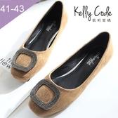 大尺碼女鞋-凱莉密碼-玩色新款氣質系好穿絨布方扣寬楦方頭平底鞋1cm(41-43)【BP136-5】卡其