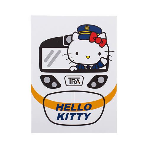 《Sanrio》HELLO KITTY*台鐵太魯閣號-特色景點明信片(九份)★funbox生活用品★ RD00363