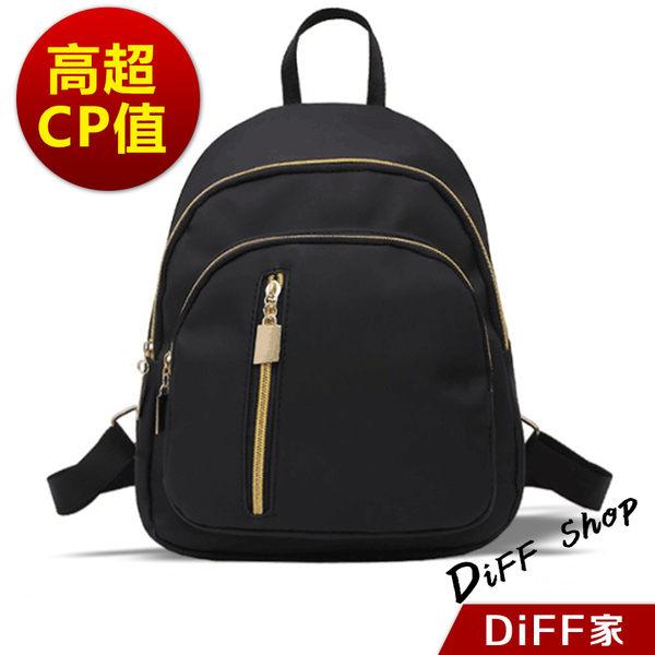 【DIFF】韓版百搭個性小黑包 小背包 雙肩後背包 後背包 背包 休閒後背包 書包