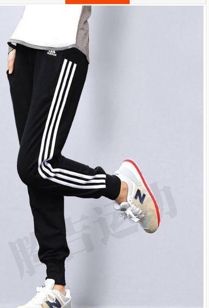 愛迪達 Adidas 三葉草 S97113 女運動褲 經典款 長褲 九分褲 縮口褲 小腳褲/澤米
