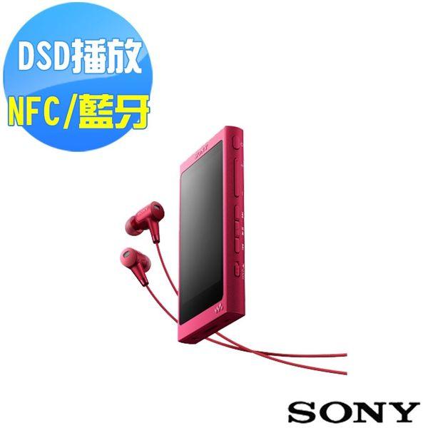 SONY Walkman 32GB高解析音樂播放器NW-A36HN(公司貨)粉色-送KKBOX 60天儲值卡+經典收納包