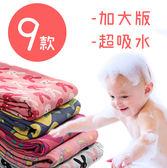紗布嬰兒浴巾 洗澡紗布巾 純棉蓋被 寶寶紗布蓋毯 RA1703