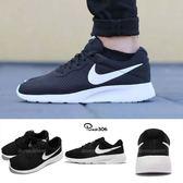 Nike 休閒鞋 Tanjun 黑底白勾 黑白 百搭 運動鞋 黑 白 女鞋 大童鞋【PUMP306】 818381-011