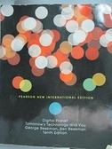 【書寶二手書T6/大學理工醫_DP3】Digital Planet: Pearson New International