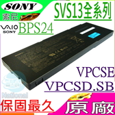 SONY 電池(原廠)-SVS13123,SVS13125,SVS13126,SVS13125CVW,SVS13126PGR,SVS13127PGB,SVS13127PNB,VGP-BPS24