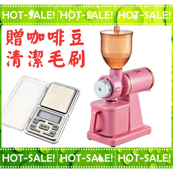 《現貨立即購+贈電子秤+咖啡豆+清潔刷》Tiamo 700S 粉紅色 半磅電動磨豆機 (優於小飛馬/小飛鷹)