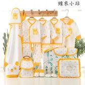 新生嬰兒衣服純棉套裝