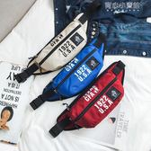 腰包潮牌時尚街拍布小背包 INS超火男女多用可單肩斜跨胸包大容量 育心小賣館