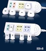 插座保護蓋兒童防觸電安全塞寶寶插座孔電源套嬰兒插頭防護蓋插孔 aj4817『易購3c館』