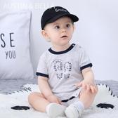 短袖連身衣 Austinbella夏天嬰兒衣服薄款短袖夏季連體衣男童寶寶嬰幼兒夏裝哈衣 解憂