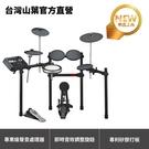 【贈知名鼓手鼓組音色USB隨身碟】Yamaha DTX6K-X 電子鼓