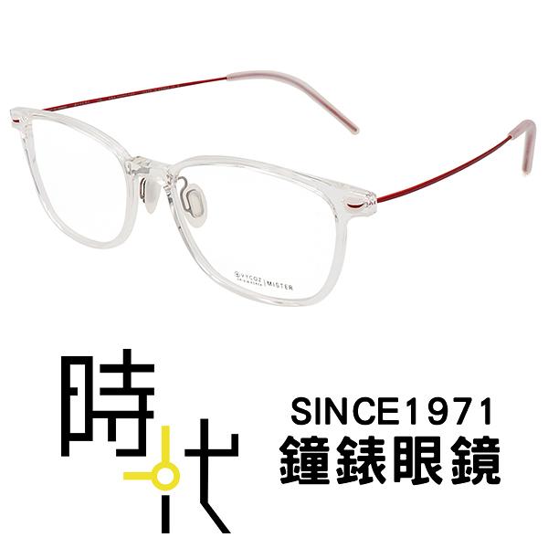 【台南 時代眼鏡 VYCOZ】ECO-Wire系列 光學眼鏡鏡框 MISTER CRT RD 韓系時尚簡約俐落風格 52mm