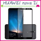 HUAWEI nova 2i 滿版9H鋼化玻璃膜 螢幕保護貼 全屏鋼化膜 全覆蓋保護貼 防爆 (正面) 「愛樂芬Go」