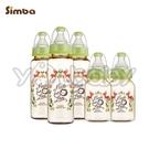小獅王辛巴 Simba 桃樂絲PPSU標準奶瓶大套組(3大2小)-遇見丘比特(綠)