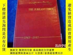 二手書博民逛書店《The罕見Jubilant Tibet(1965-1985)》