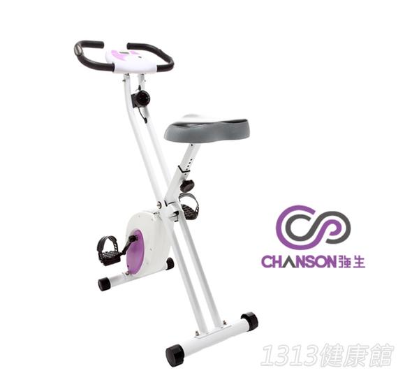【1313健康館】《強生 Chanson》電動跑步機 CS-8820 送CS-1080X健身車+跑步機地墊