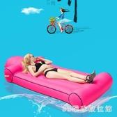 充氣床 充氣休閒床戶外運動休閒躺椅便攜式懶人沙發水居家上漂流床雙人LB17040【3C數位環球館】