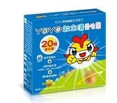 YOYO敏立清益生菌-奇異果口味(30包/盒)