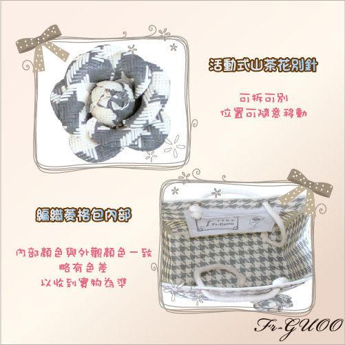 《家購網寢俱館》/法果輕時尚系列 – FRB509 編織菱格包(灰色)