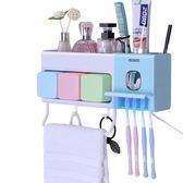 牙刷消毒機 牙刷置物架紅外線烘干牙具盒刷牙杯衛生間免打孔吸壁式漱口杯套裝 宜室家居