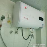 熱水器 電熱水器電家用小型扁桶儲水式速熱洗澡機40/50/60/80升 1995生活雜貨NMS