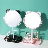 居家家萌寵卡通化妝鏡台式梳妝鏡大號旋轉抖音網紅帶小鏡子公主鏡 毅然空間