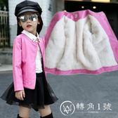 女童皮衣2018新款潮兒童皮衣外套女洋氣皮夾克中大童秋冬加絨加厚