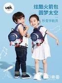 兒童防走失包-防走失背包寶寶男女1-3-6歲育兒園幼兒園防走丟嬰幼小書包-奇幻樂園