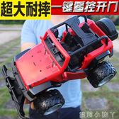 超大號兒童可開門越野車充電遙控汽車耐摔漂移大腳賽車男孩玩具車 igo全館免運