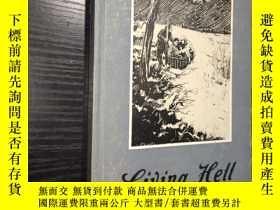 二手書博民逛書店Living罕見Hell(活人塘 陳登科,英文版,外文出版社19