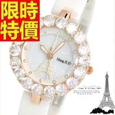 鑽錶-清新大方優雅鑲鑽女手錶4色62g13[時尚巴黎]