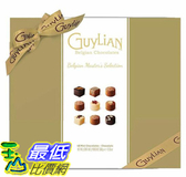 [COSCO代購] W124362 Guylian 巧克力大師精選 350公克 2入裝