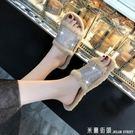 毛毛拖鞋女chic2018韓版新款冬外穿社會平底時尚秋季網紅ins兔毛 米蘭街頭