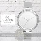 SKAGEN丹麥設計品牌都會極簡時尚腕錶...